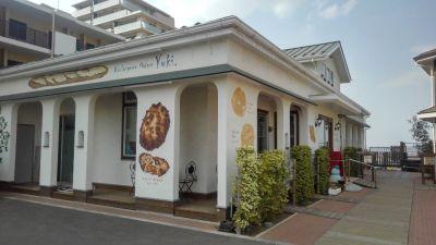 ブーランジェリー メゾンユキ 南山スカイテラス店