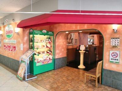 サイゼリヤ イオン県央店