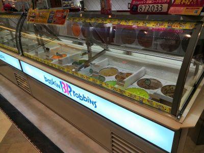 サーティワンアイスクリーム 新潟万代ラブラ2店の口コミ