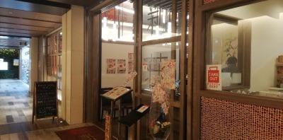 新荘園 田町ステーションタワーS店