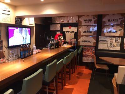 Sports Bar Base