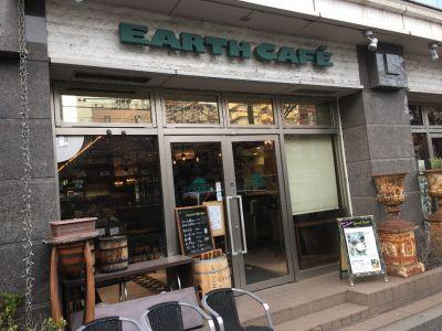 アースカフェ 五反田店