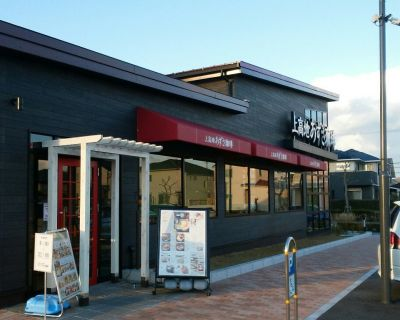 あずさ珈琲 三田けやきプラザ店