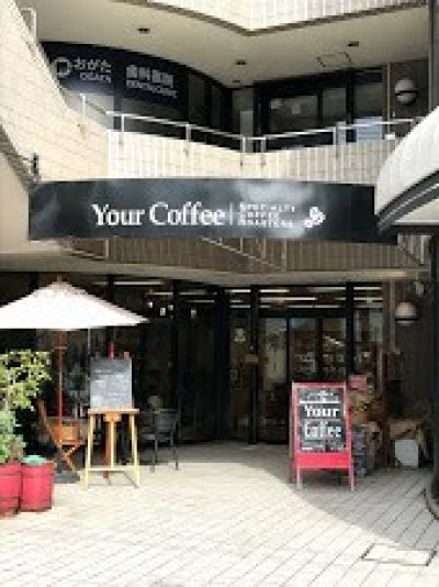 YourCoffeeの口コミ