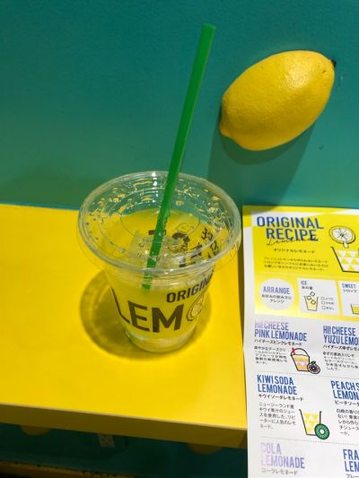 LEMONED by LEMONICA 渋谷ストリーム店