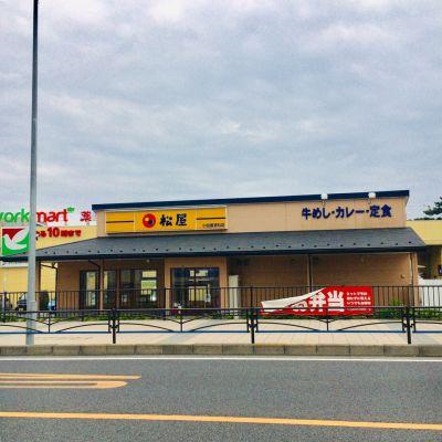 松屋 小田原酒匂店の口コミ