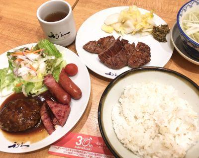 牛たん炭焼き 利休 エキマルシェ大阪店