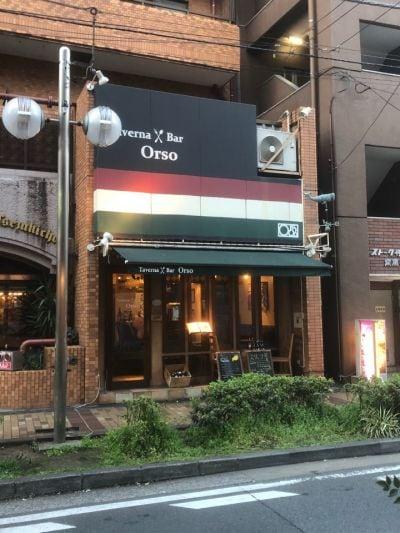 Taverna Bar Orso