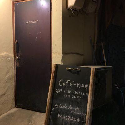café-nee
