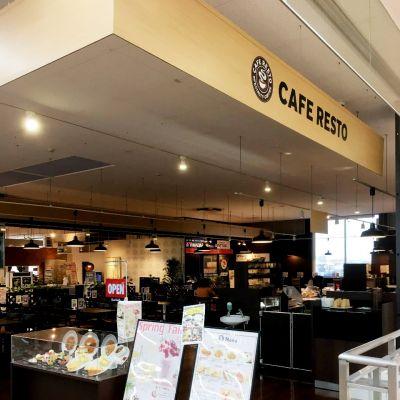 CAFE RESTO 家電住まいる館YAMADA加古川店