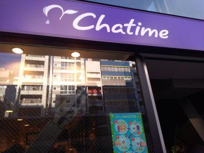 Chatime(チャタイム)秋葉原店