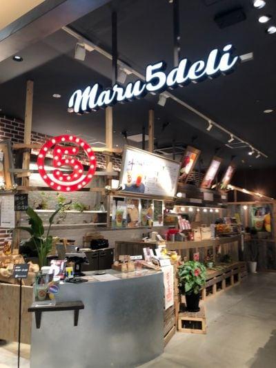 Maru5deli 広島T-SITE店の口コミ