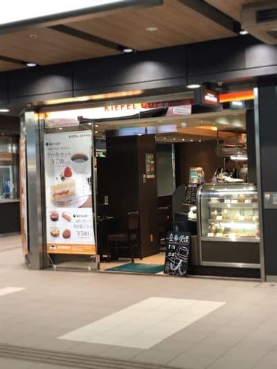KIEFFL COFFEE 堂島店