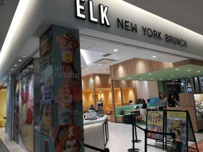 ELK NEW YORK BRUNCH ダイバーシティ東京店