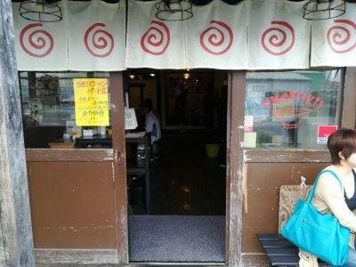 松福 東椎路店