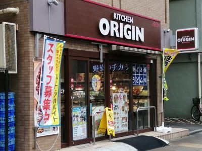 キッチンオリジン 勝どき4丁目店