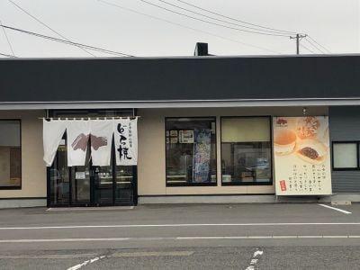 どら焼きのどらや 会津若松店