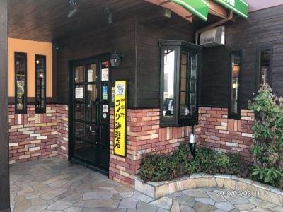コメダ珈琲店 横浜江田店