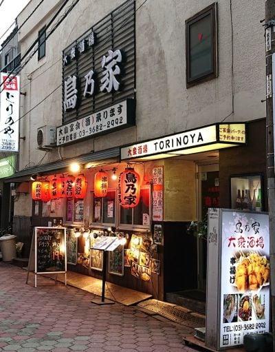 旬魚と串焼き 鳥乃家 亀戸店