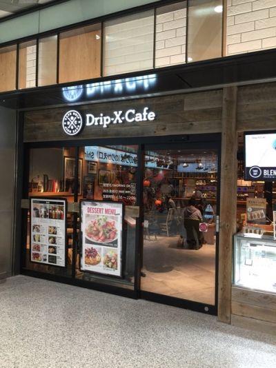 Drip-X-Cafeの口コミ