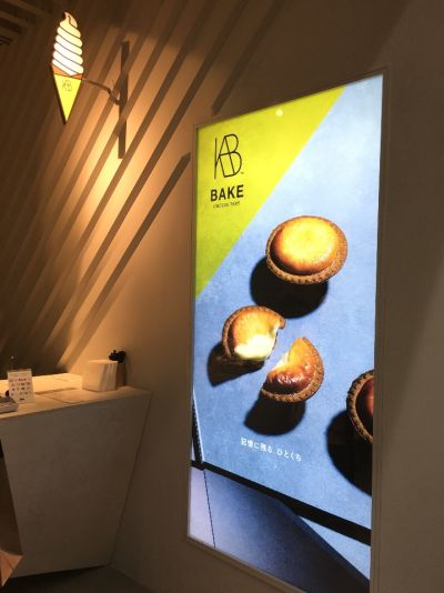 BAKE CHEESE TART(ベイクチーズタルト) 阪急西宮ガーデンズ店