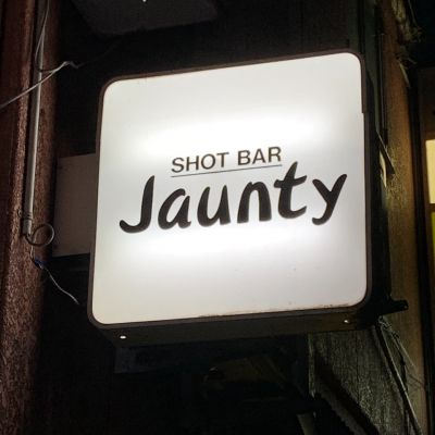 SHOT BAR Jaunty