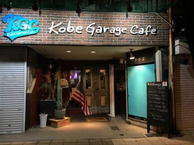 Kobe Garage Cafeの口コミ