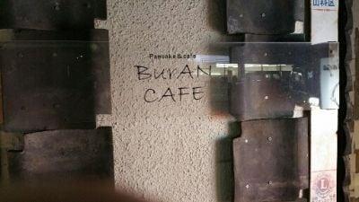 BurAN CAFE