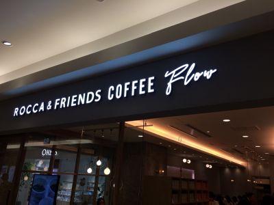 ROCCA & FRIENDS COFFEE FLOW