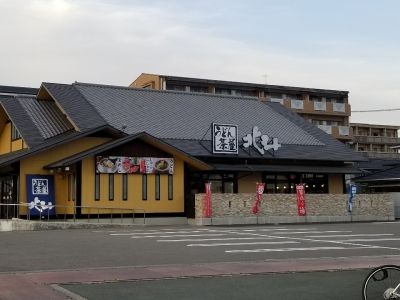 うどん茶屋北斗 樽味店