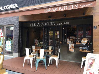 CREAM KITCHEN(クリームキッチン) 新世界店