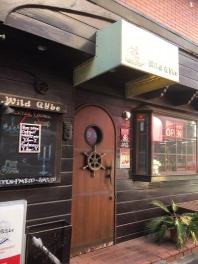 (Wild Gybe  三ツ境店