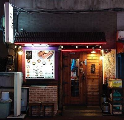 チーズタッカルビ&韓国家庭料理 土房 神田