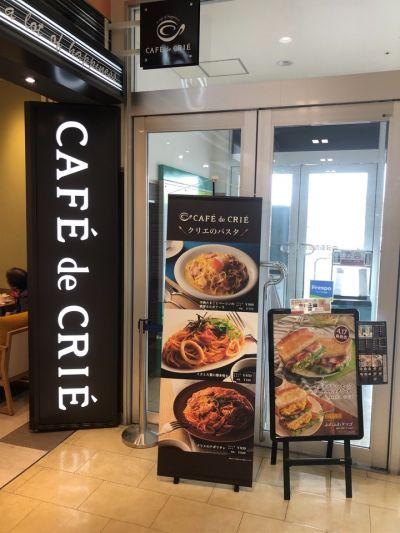 CAFE de CRIE フレスポ鳥栖店