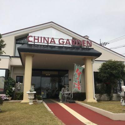 チャイナ・ガーデン