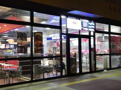 サーティワンアイスクリーム アウトレットモールあしびなー店