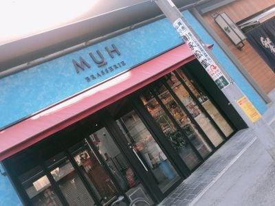 Brasserie MUH