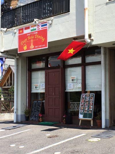 Deep Asia Dining 草津店の口コミ