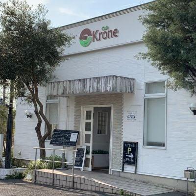 Cafe Krone