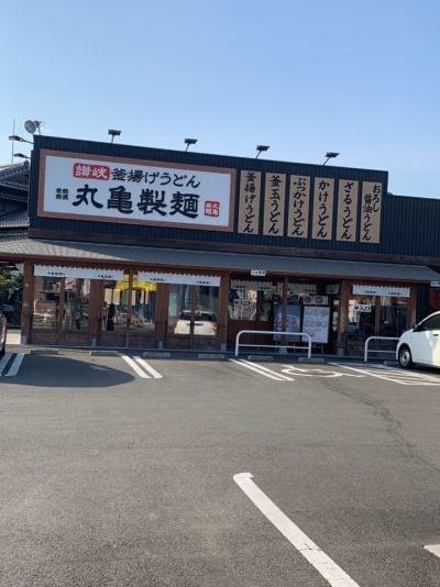 丸亀製麺 土佐道路店の口コミ