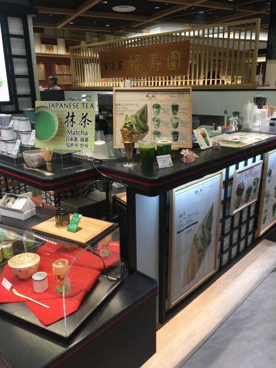福寿園 ポルタ店