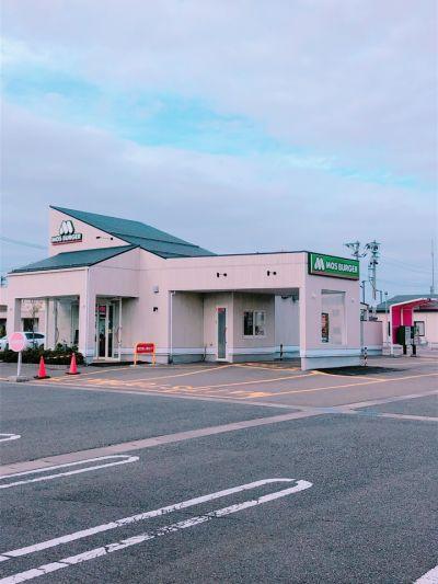 モスバーガー 新潟亀貝店