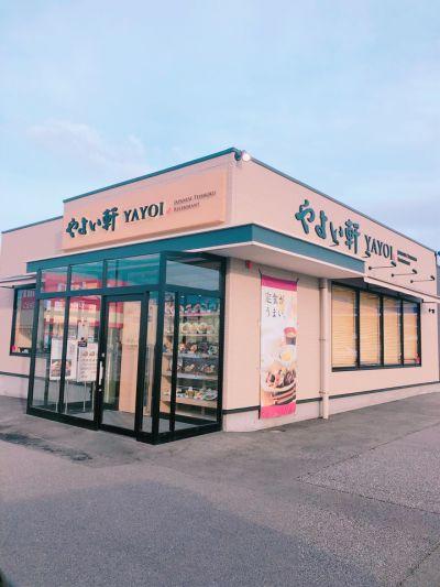 やよい軒 亀貝店
