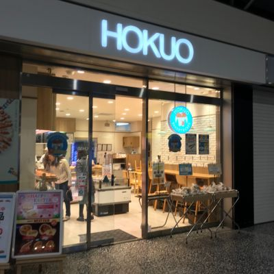 HOKUO 秦野店