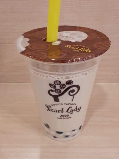 パールレディ next船橋店 (Pearl Lady)