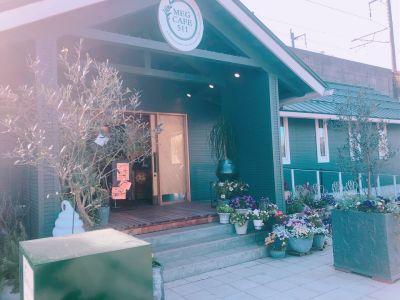 MEG CAFE 511