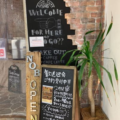 CAFE NOB