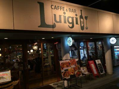 CAFE & BAR Luigi (ルイージ)の口コミ