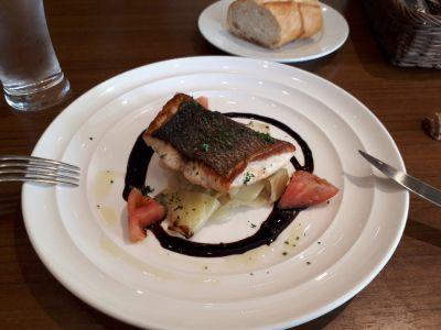 バル&レストラン アゴーラ (bar & restaurant Agora)