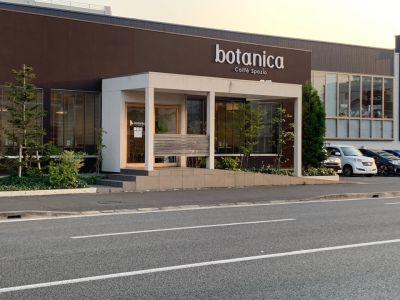 caffe spazio botanica